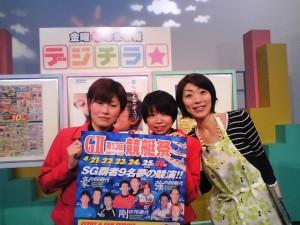 090417デジチラ・ゲスト