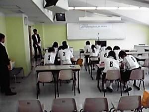 20090725高校生クイズ