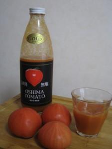 大島トマトジュース