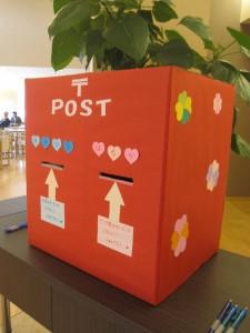 手作り郵便ポスト