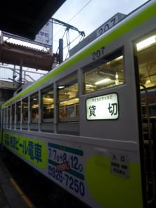 2011納涼ビール電車☆