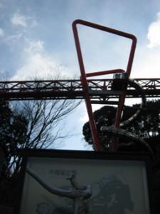 中尾城公園 スライダー