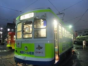 ビール電車2013