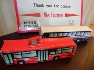県営バス♪