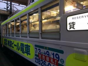 ビール電車2015